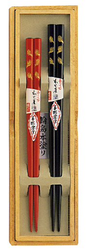 3-13 飾り松