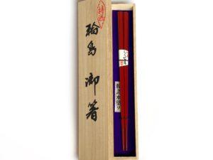 桐箱(1膳入り)