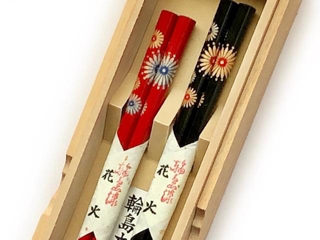 輪島うるし箸【花火】