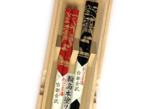 うるし箸【琴柱灯篭】