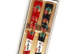 輪島箸【もみじ】