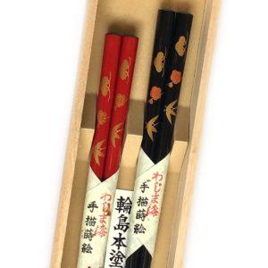 うるし箸【松竹梅】