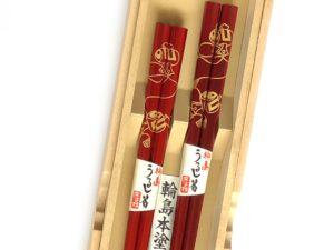 うるし箸【小槌】
