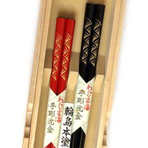 うるし箸【矢羽】