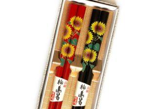輪島箸【ひまわり】