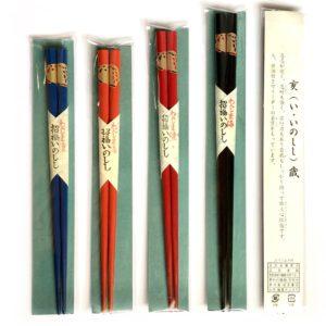 うるし箸【いのしし】