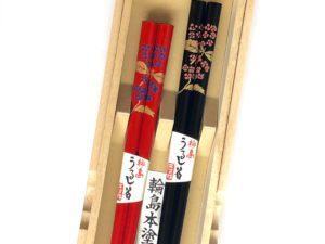 うるし箸【あじさい】