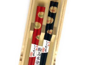 うるし箸【福寿草】