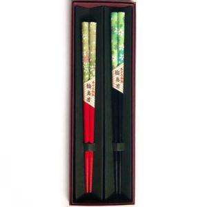 和紙箸【緑桜】