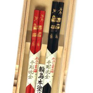 うるし箸【おしどり】