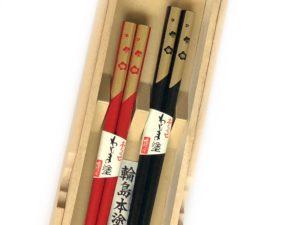 うるし箸【金梅】