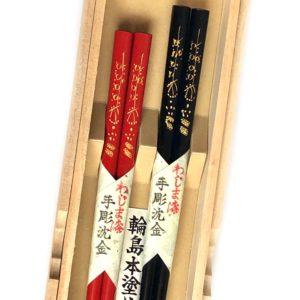 うるし箸【稲穂】