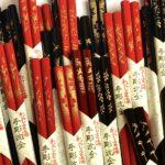 意外と知らない日本の漆・漆器の歴史と特徴