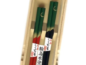 うるし箸【三日月】