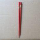 岩多箸店では、お箸の修理のご相談を承っております