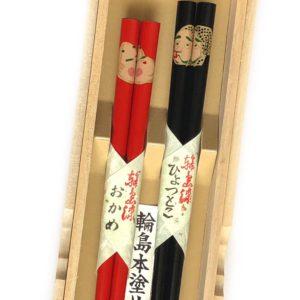 うるし箸【おかめ・ひょっとこ】