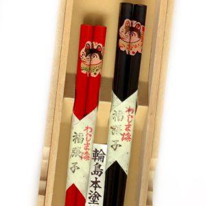 うるし箸【福張子】