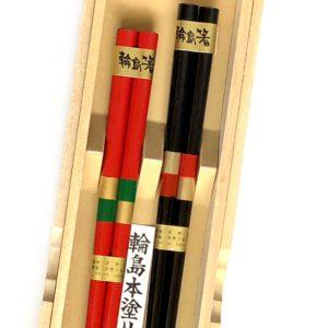 うるし箸【市松】
