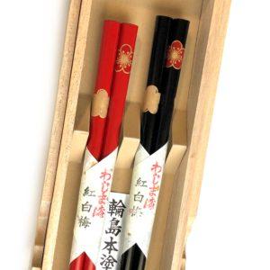 うるし箸【紅白梅】