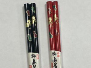 輪島箸 ひさご